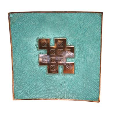 New World Trading Universal Symbol Square Medicine Plate - The Endless Knot  Decorative Chargers