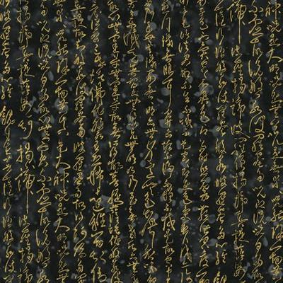 In Stock  Oriental Traditons Black and Gold Search Results
