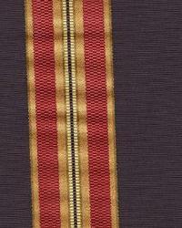 Wesco Merger Imperial Fabric
