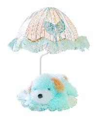 Puppy Lamp - Blue by