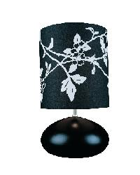 Hayden Table Lamp - Black by