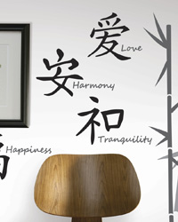 Love Harmony Tranquility Happiness Peel  Stick Wall Decals RMK2119SCS by