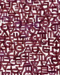 Red Urban Typography Wall Mural by